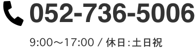 052-736-5006